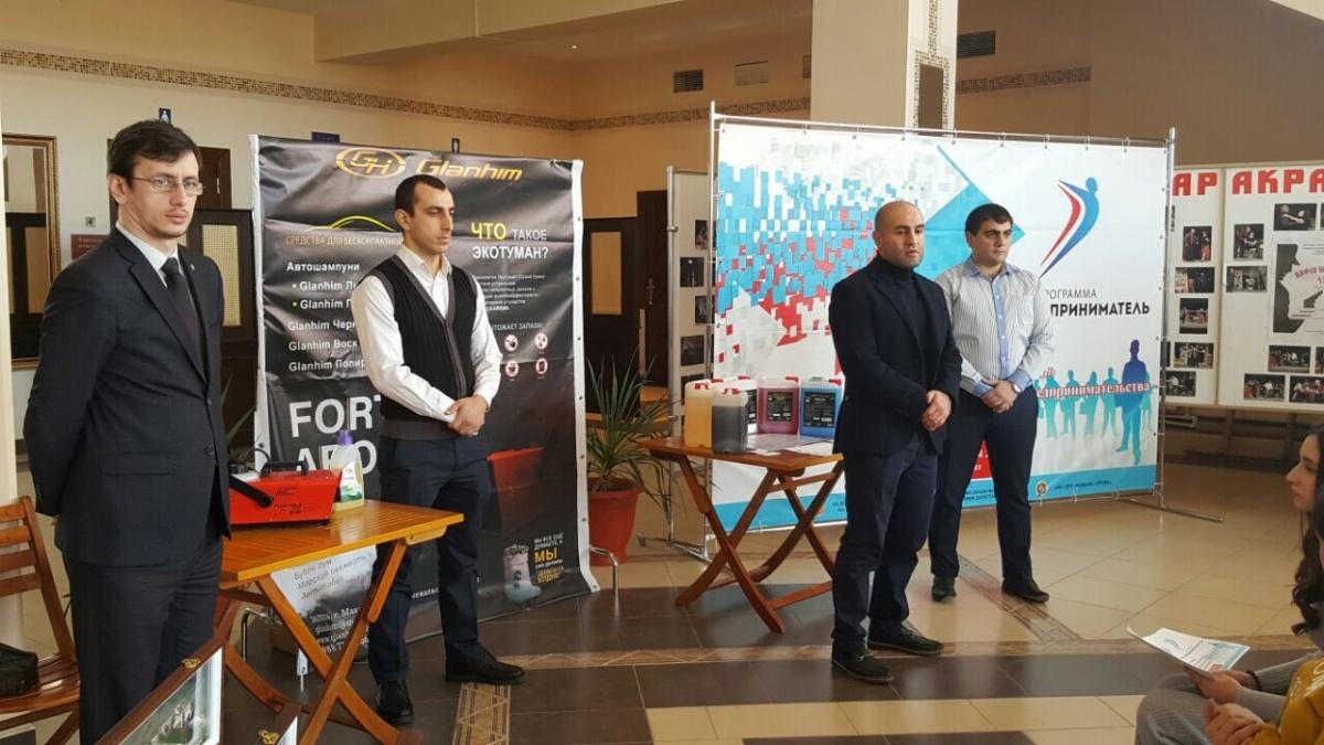 В Дербенте молодые предприниматели рассказали о своих успехах