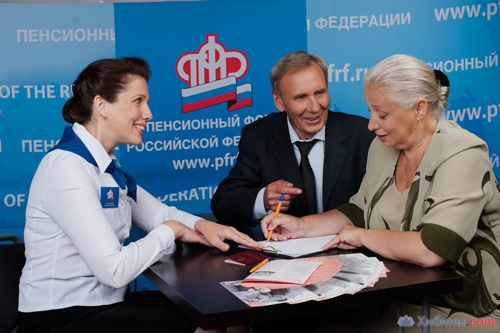 Пенсионная система: что ждет россиян в 2017 году