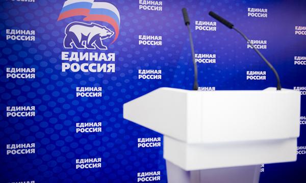 Делегация из Дагестана примет участие в XVI Съезде Партии «ЕДИНАЯ РОССИЯ»