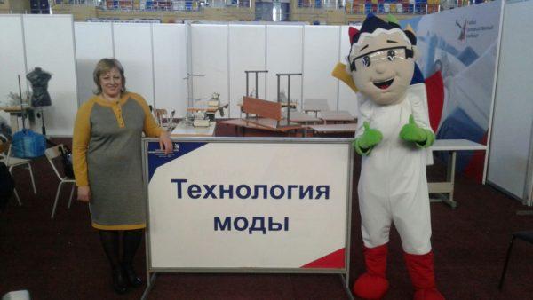 WorldSkills Russia Дагестан - чемпионат и шоу