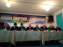 Агитационный десант «Наша партия – Дагестан» посетил Акушинский район