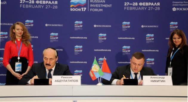 В Сочи подписано соглашение между Республикой Дагестан и Тамбовской областью