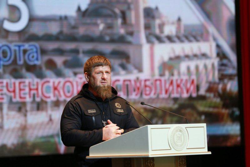 В Чечне отметили годовщину Конституции республики