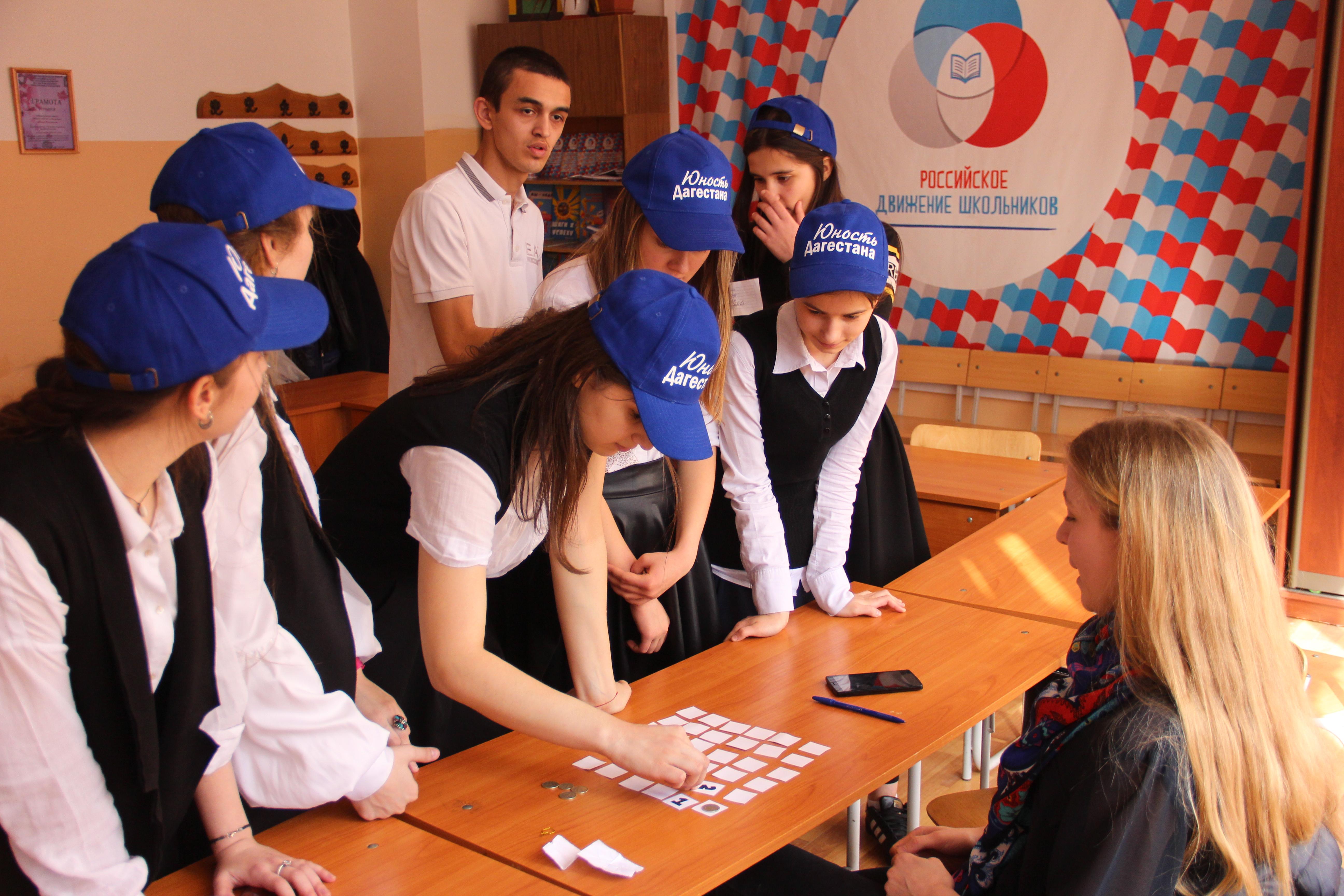 В Дагестане стартовал цикл исторических квестов