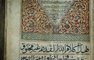 Ученые Дагестана оцифруют около полусотни тысяч древних восточных рукописей