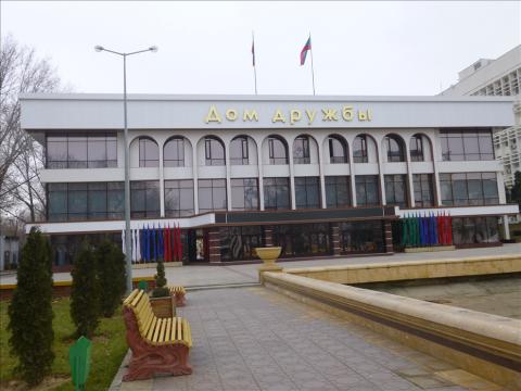 В столице Дагестана пройдет концерт, посвященный Международному женскому дню
