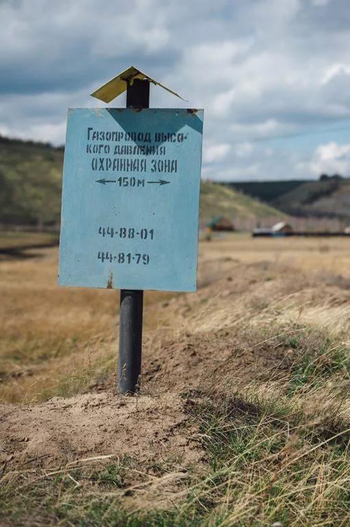 Нарушение охранных зон объектов газоснабжения опасно для жизни нарушающих