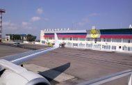 Пассажиропоток аэропорта Махачкалы вырос на 11% в 2017 году – до 225 тыс. человек