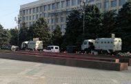 Силовики в мэрии Махачкалы изъяли документы по делу о поджоге рынка