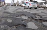 В «Карту убитых дорог» добавили несколько улиц Махачкалы