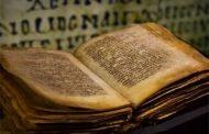 В Дагестане найдены около 1000 древних рукописных свитков