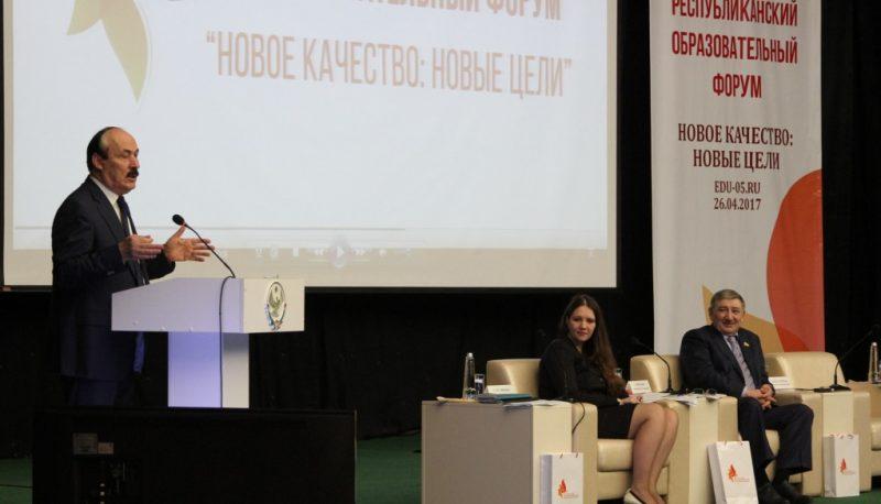 Черновик: «В выступлении главы Дагестана слов «о коровах» мы не слышали»