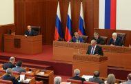 В Дагестане появятся общественные воспитатели