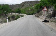 В Дагестане завершили реконструкцию горной дороги