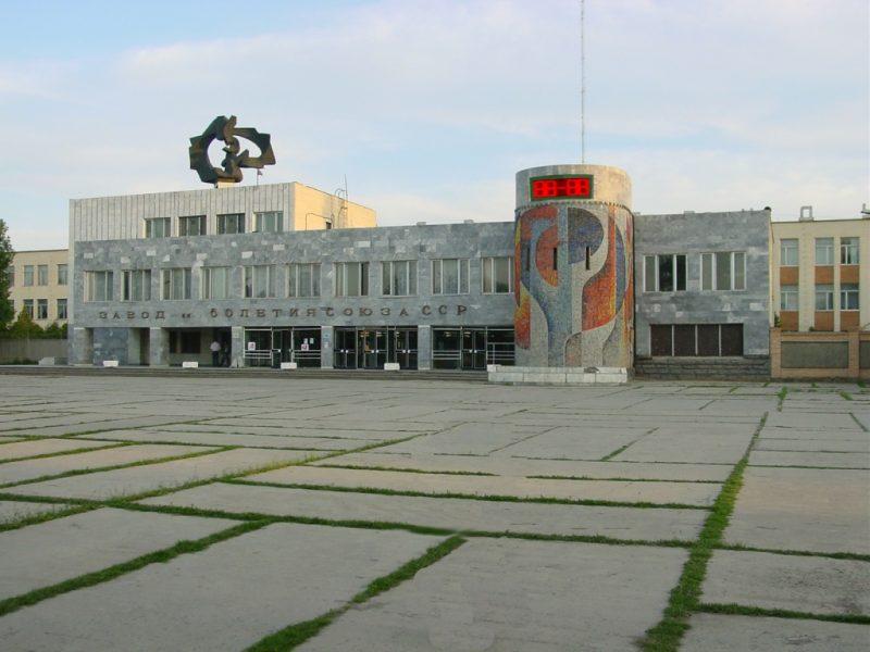 «Концерн КЭМЗ» стал промышленным лидером Северного Кавказа