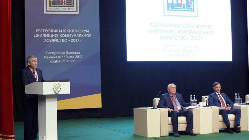 Программы комплексного развития ЖКХ разработаны во всех городах Дагестана
