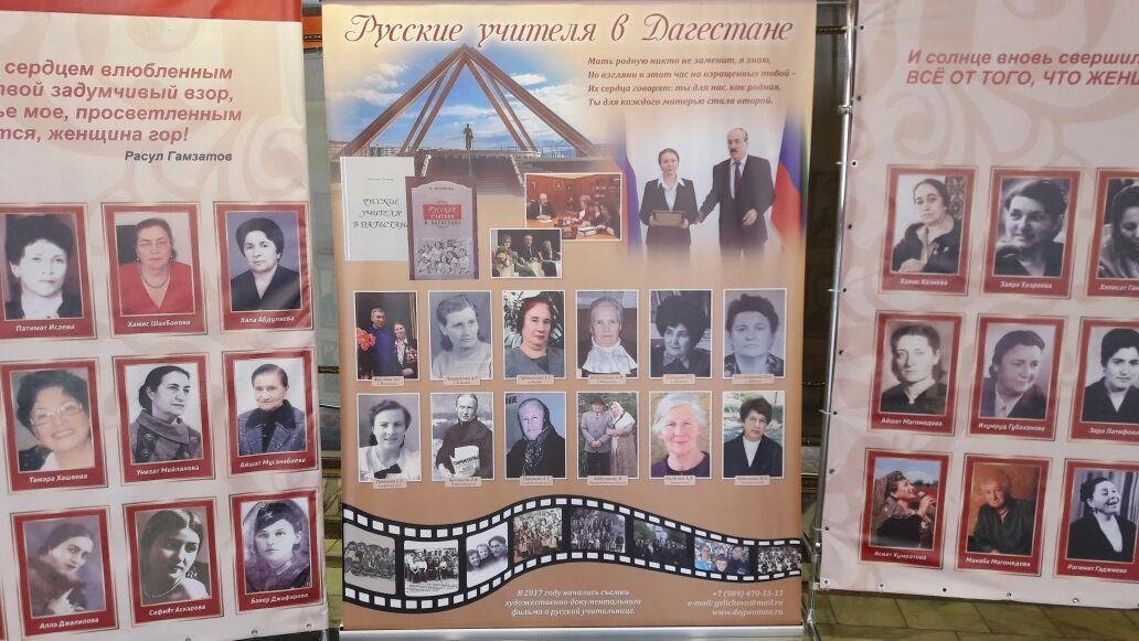 Советы девушек появятся в вузах Дагестана