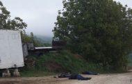 Главарь «кадарской» банды» с тремя боевиками уничтожен в Буйнакском районе – НАК IВидео