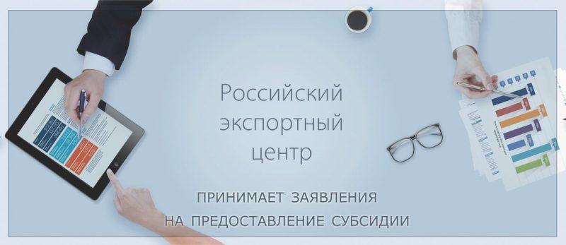 Производители высокотехнологичной продукции получат субсидия в Дагестане