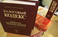 Депутат-бизнесмен в Дагестан не платил налоги