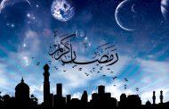 В Дагестане назвали дату начала месяца Рамазан