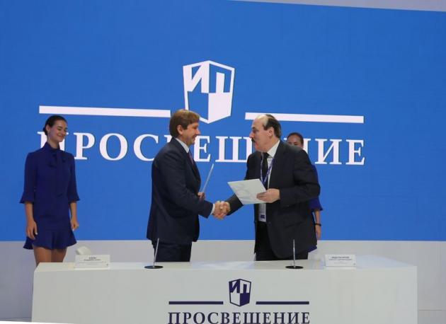 Дагестан будет сотрудничать с «Просвещением»