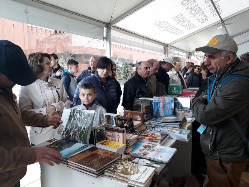 Парад книг на Красной площади