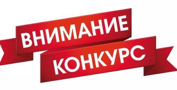 Стартовал творческий конкурс для детей «Дагестан – мой дом»