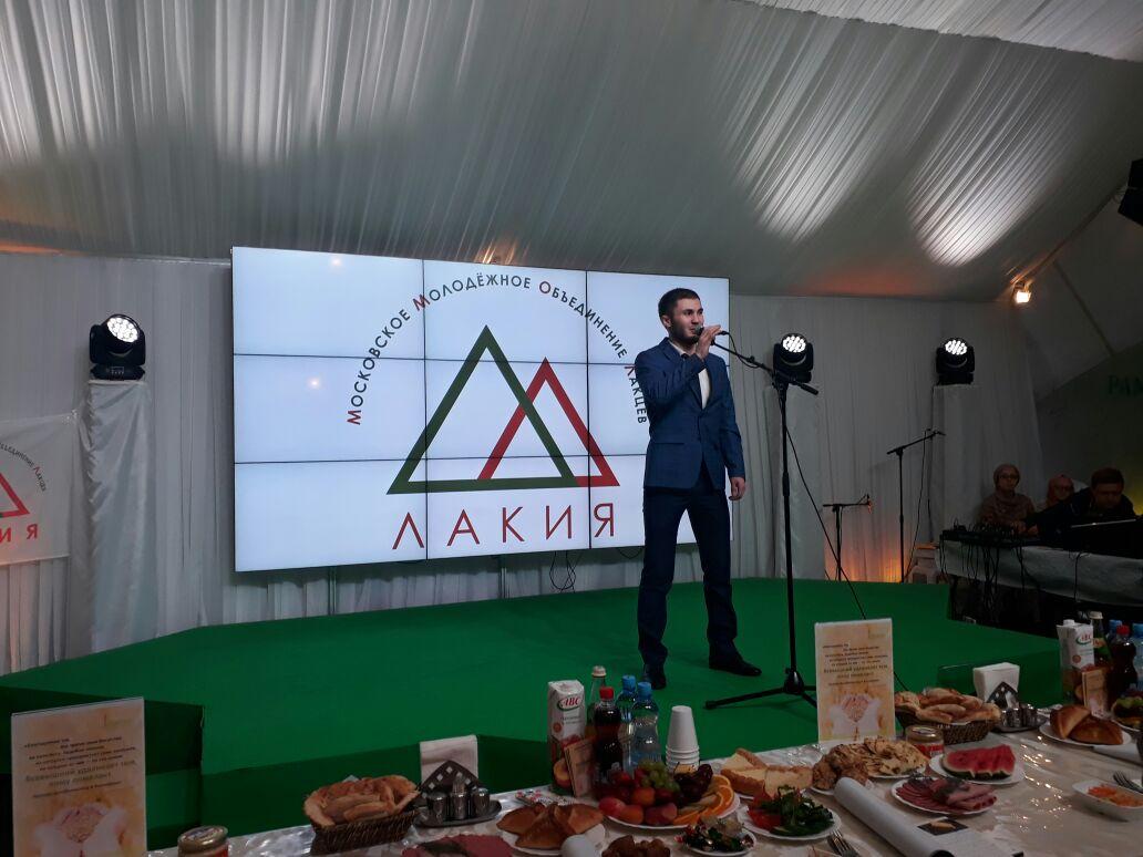 Вечер-ифтар лакского народа впервые прошел в Москве