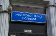 В Дагестане участковые полиции приостановили прием граждан