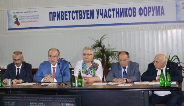 Более 200 человек собрала конференция по сосудистым заболеваниям в РКБ