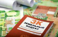 Минимущество Дагестана нарушило закон при проведении аукциона – ФАС
