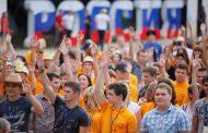360 дагестанцев поедут на молодежный форум «Машук»