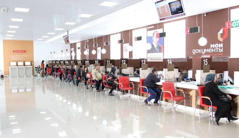 Около миллиона дагестанцев зарегистрировались на портале Госуслуг РФ