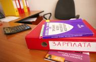 Гендиректор дагестанского завода оставил без зарплаты 121 сотрудника
