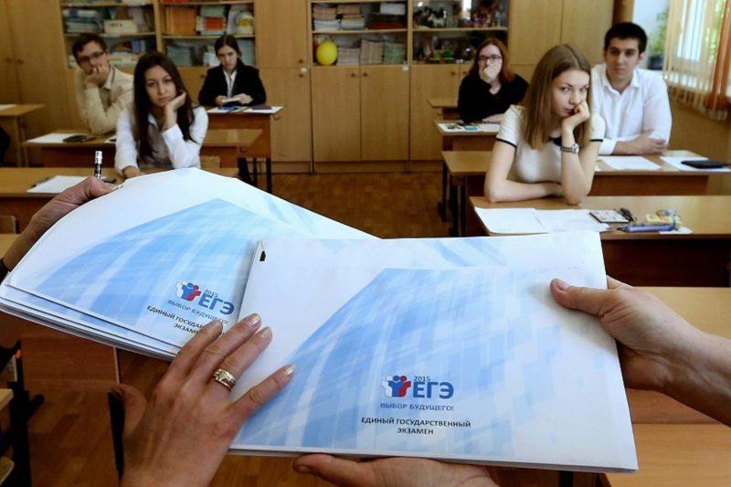 В Дагестане ЕГЭ на сто баллов сдали 14 выпускников