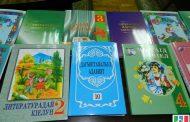 В Дагестане разработают учебно-методические комплекты по национальным языкам