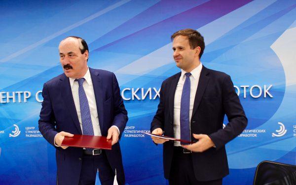 Центр стратегических разработок поможет Дагестану развить Махачкалинско-Каспийскую агломерацию