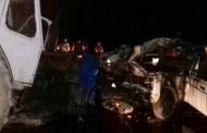 Три человека погибли в двух ДТП в Кайтагском районе