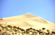 В Дагестане появится геологический парк ЮНЕСКО