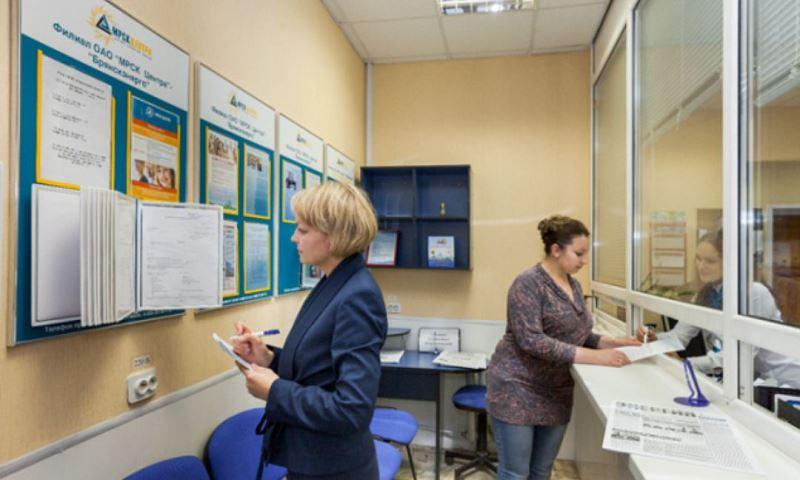 Центр обслуживания потребителей открыл в Махачкале МРСК Северного Кавказа