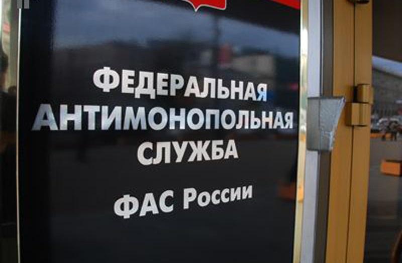 «Дагэнергосбыт» заплатит 2 миллиона рублей за угрозы медучреждениям