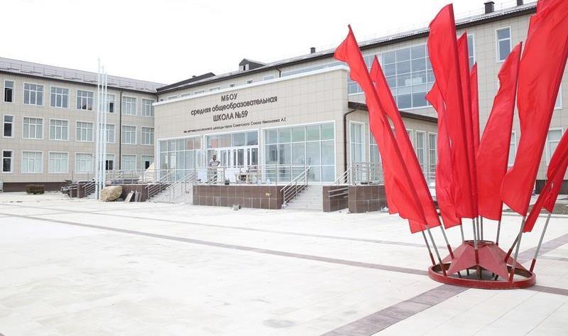 Новая школа откроется 1 сентября в Махачкале