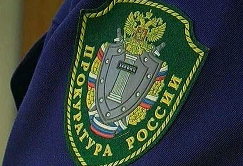 В Табасаранском районе новый прокурор