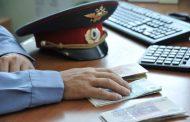 В Дербенте следователь задержан за вымогательство