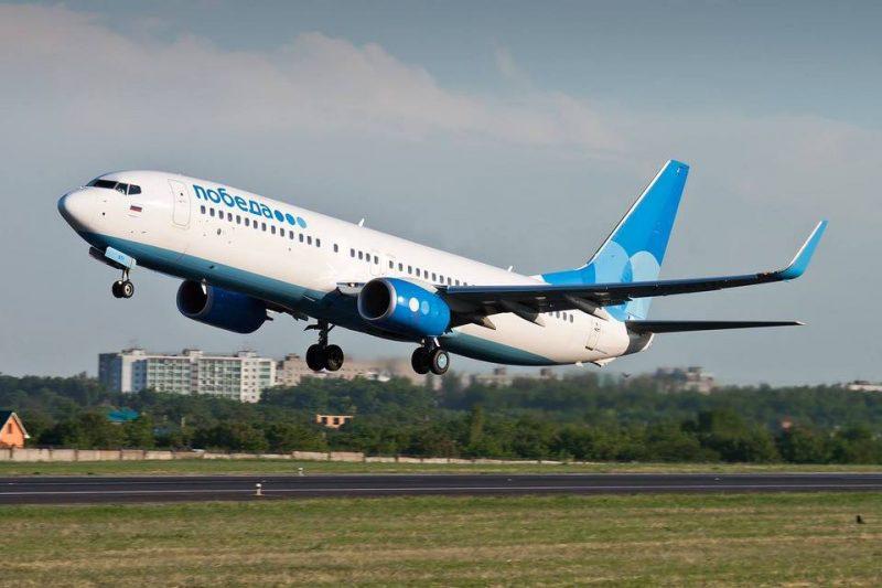 Дагестанцу, закурившему на борту самолета, грозит штраф в 200 тысяч рублей