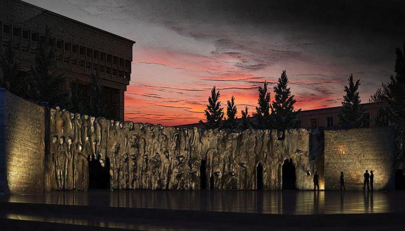 В Москве откроют монумент «Стена скорби»