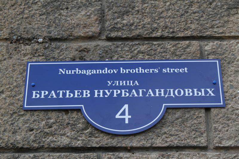 На переименованных улицах Махачкалы заменили аншлаги