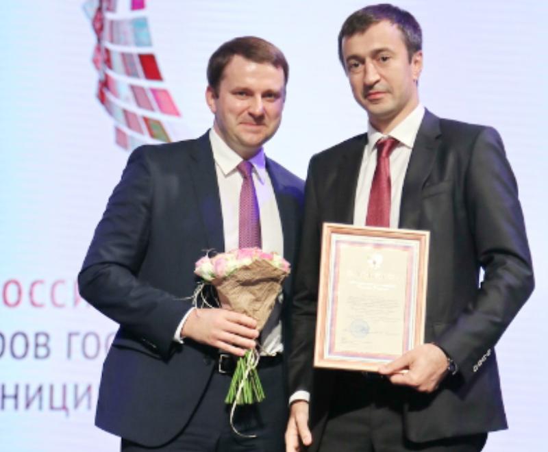 МФЦ Дагестана один из лучших в России