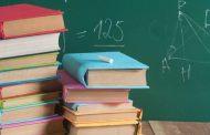 Книги, если есть - то их сразу нет!